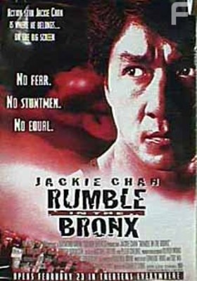 Rumble In The Bronx 1995 Official Trailer