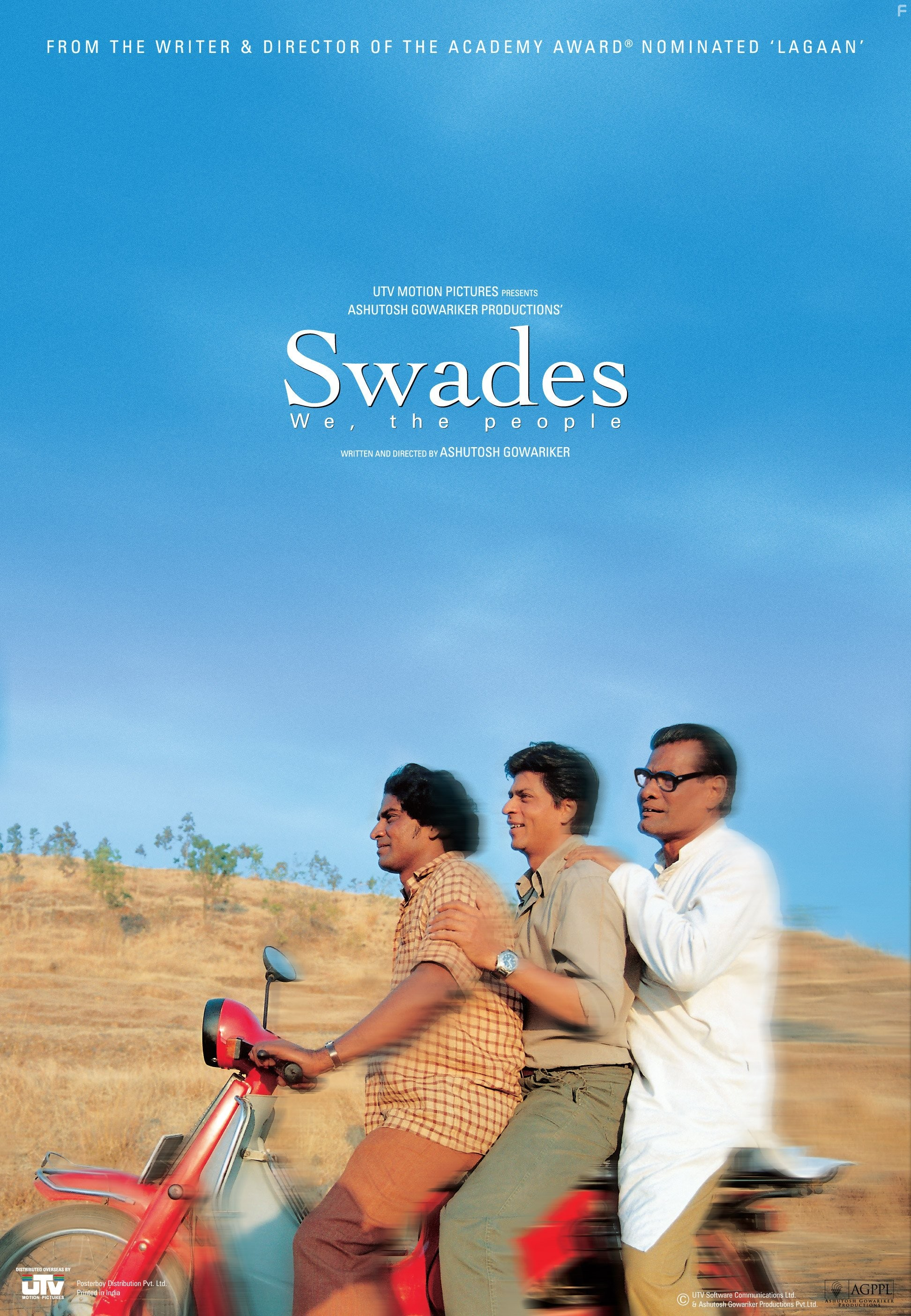 Swades Theme Music - Free Mp3 Music Online Download